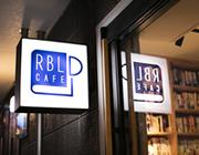 RBL CAFEの外観2